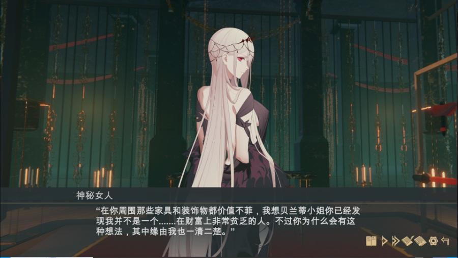 [PC/ADV/步兵/官方中文]堕落千金—黑蔷薇与欲望之火 / Fallen Girl-Black rose and the fire of desire 5
