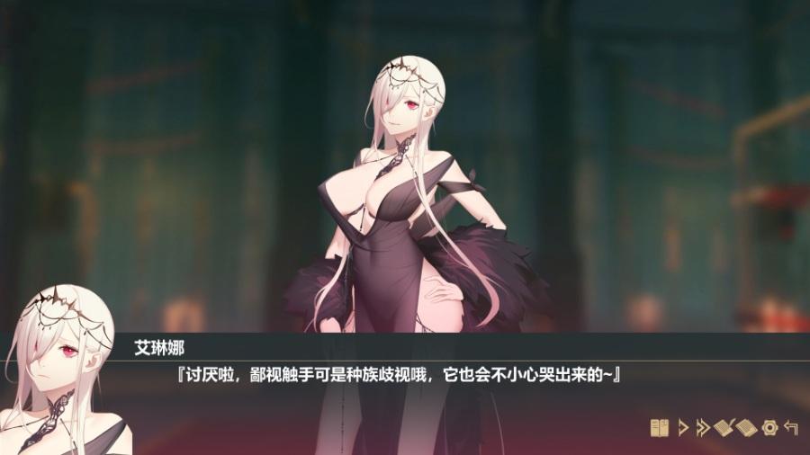 [PC/ADV/步兵/官方中文]堕落千金—黑蔷薇与欲望之火 / Fallen Girl-Black rose and the fire of desire 6