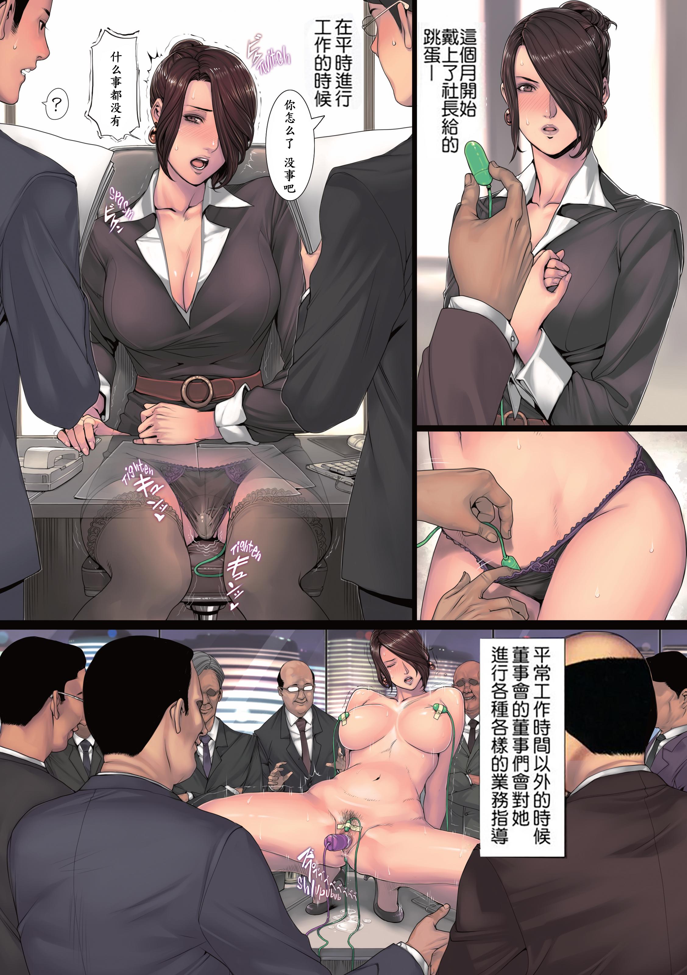 〖中文全彩步兵〗NON VIRGIN (WANIMAGAZINE COMIC SPECIAL) COMIC – ADULT (decensored) 3