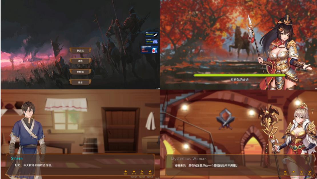 [PC/官中/Steam]爱与战争:乱世军阀 5