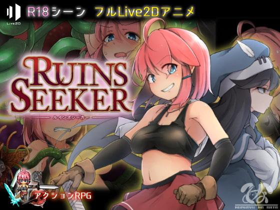 【PC】【汉化】ルインズシーカー/Ruins Seeker/遗迹探索者