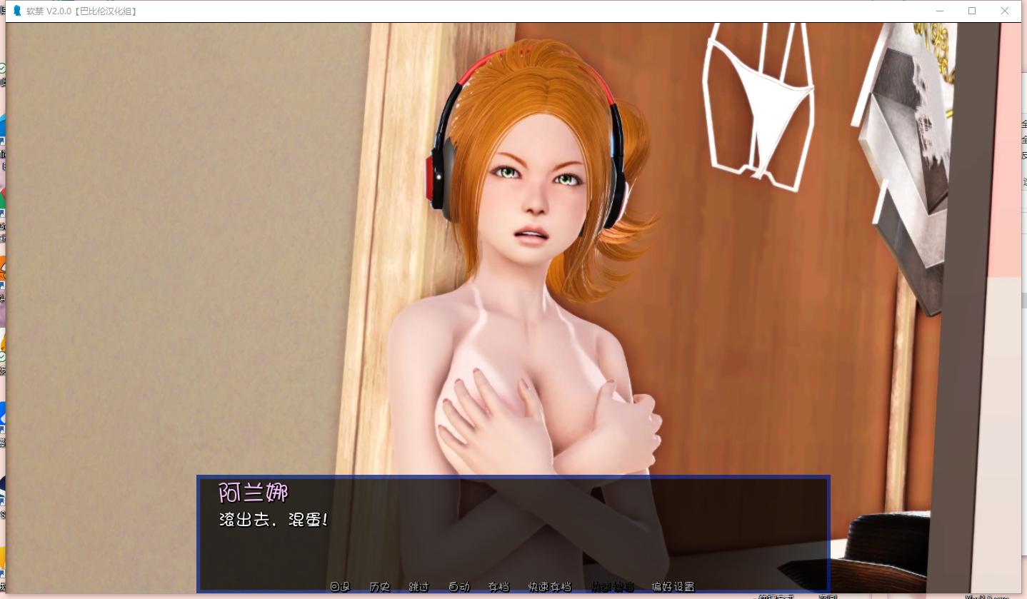 【SLG/汉化】House Arrest 监禁调教兄弟女儿【PC+安卓】 4