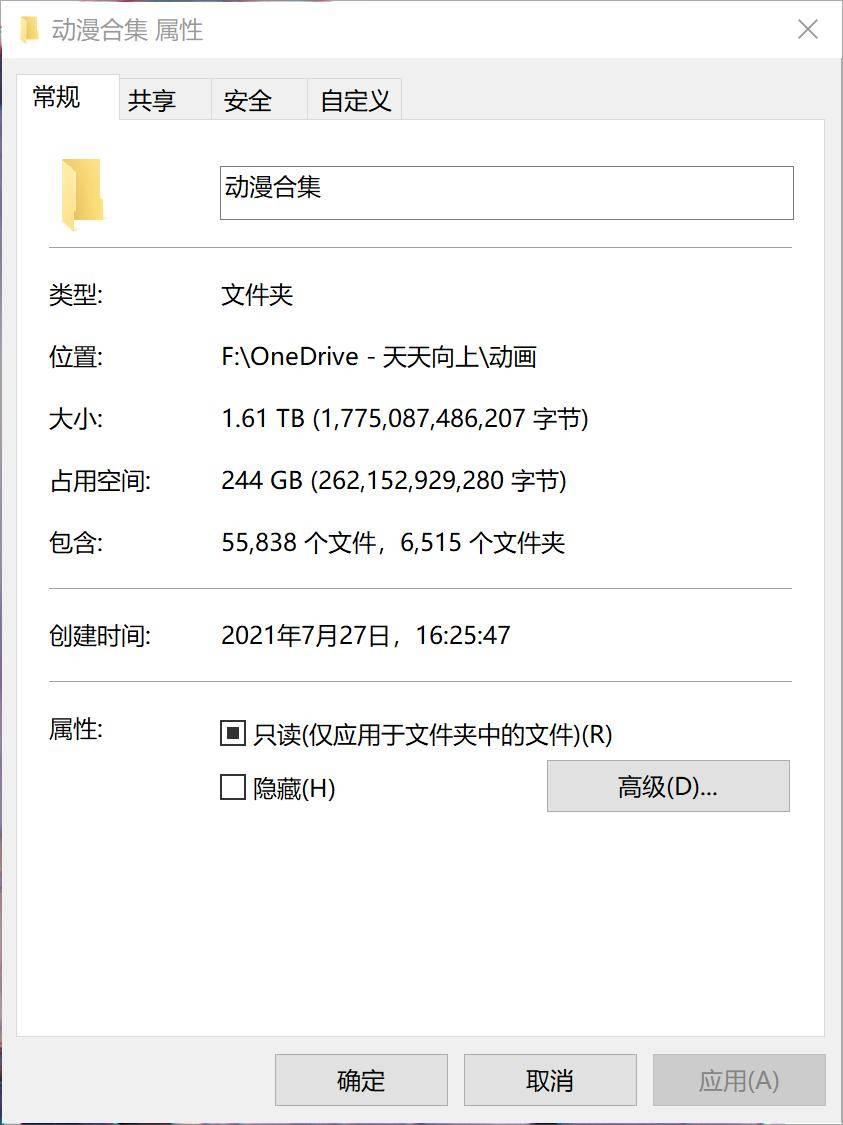 【2D/2.5D/3D动画合集】个人整合1600GB大合集 7