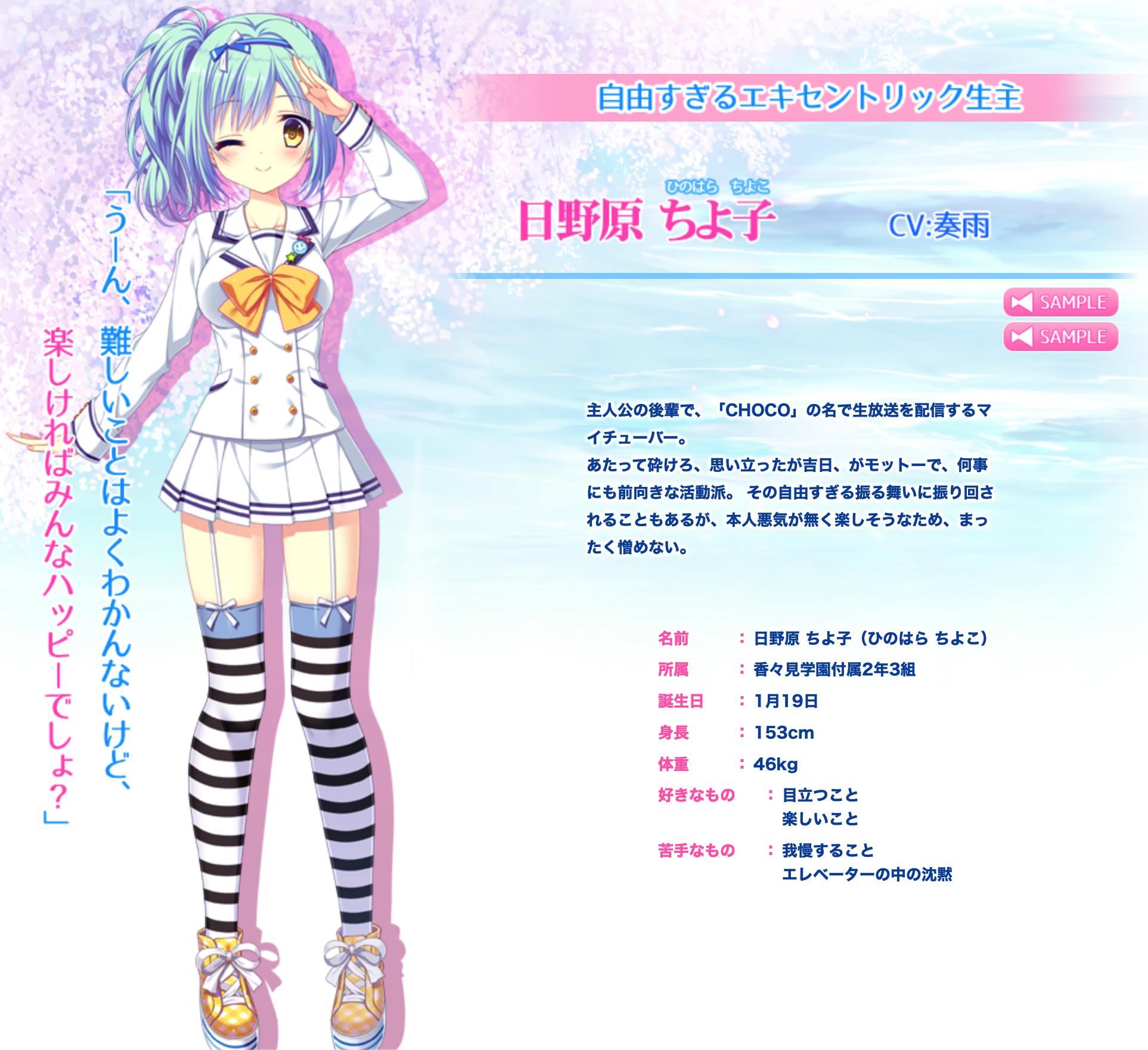 [生肉/PC/ADV]D.C.4 Plus Harmony ~ダ・カーポ4~ プラスハーモニー 豪華限定版[5.11GB] 19