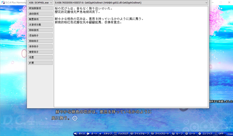 [生肉/PC/ADV]D.C.4 Plus Harmony ~ダ・カーポ4~ プラスハーモニー 豪華限定版[5.11GB] 23