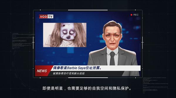 [官中/模拟黑客/PC]全网公敌 Cyber Manhunt[1.14GB] 5