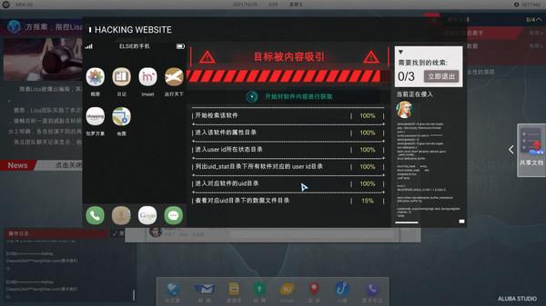 [官中/模拟黑客/PC]全网公敌 Cyber Manhunt[1.14GB] 2