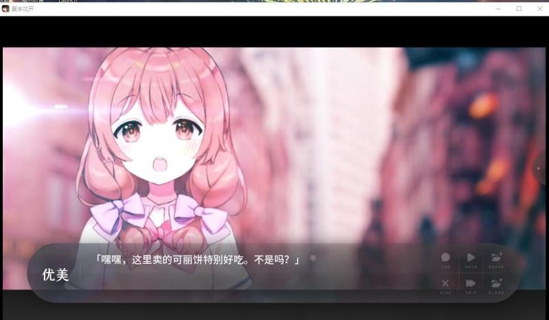 [汉化/PC/ADV] Flowers Blooming at the End of Summer / 夏末花开 汉化硬盘版[MidnightWorks/3.13G] 1