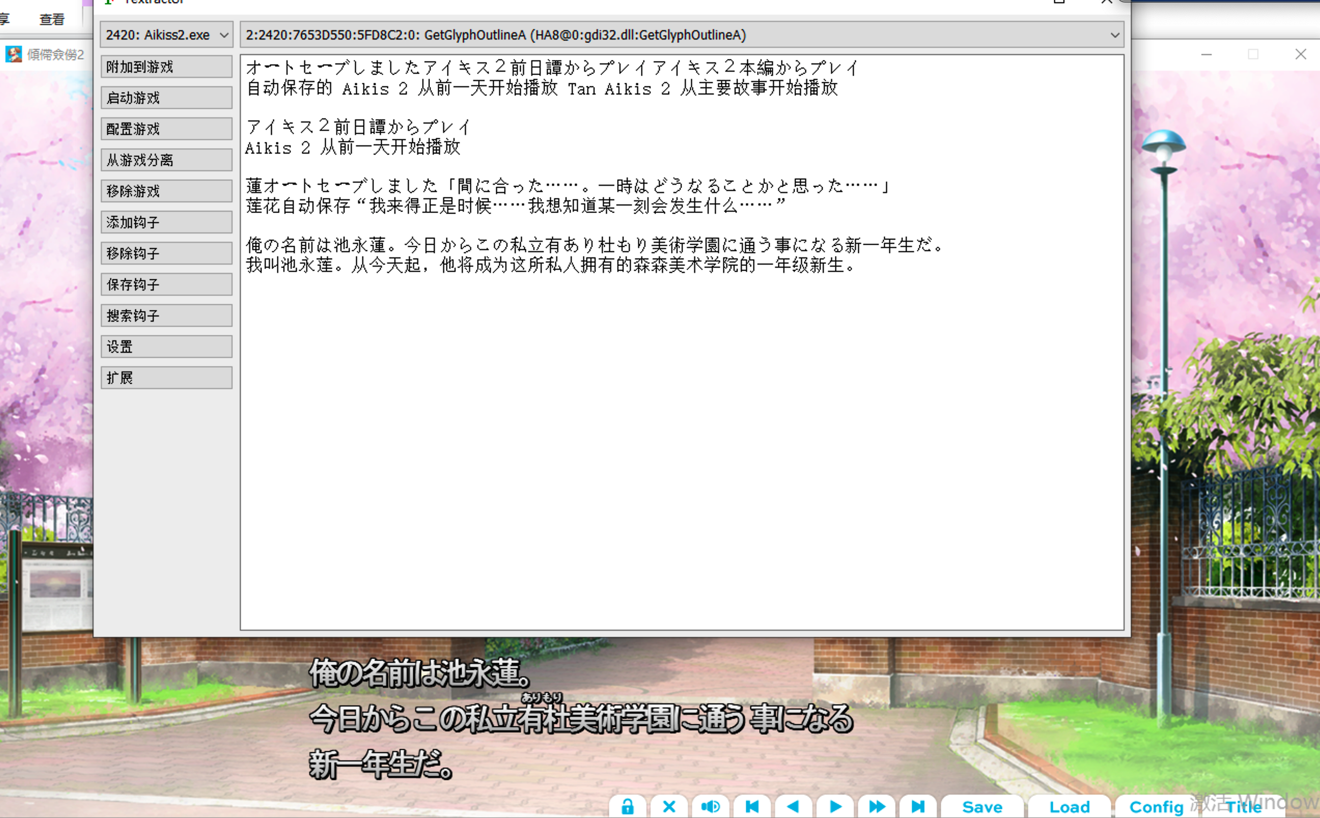 [生肉/PC/ADV] アイキス2 豪華版 無限大エモ!エディション + OST + Extra Disk + Vocal Album[戯画/5.75GB] 8