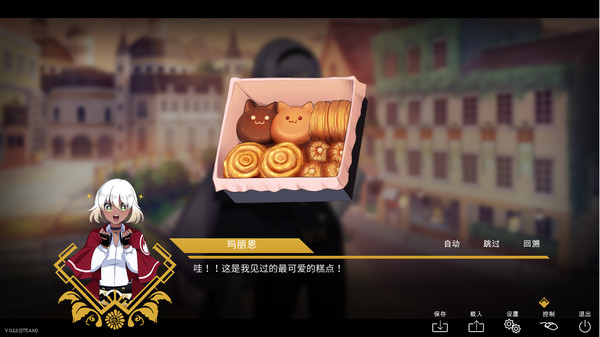 [官中/live2d/ADV]黄金百合(Perfect Gold)[百合/全年龄/667MB] 6