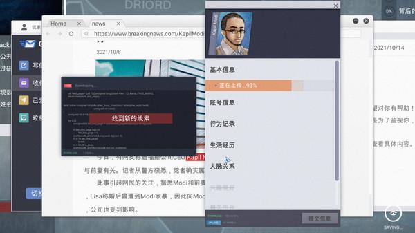 [官中/模拟黑客/PC]全网公敌 Cyber Manhunt[1.14GB] 3