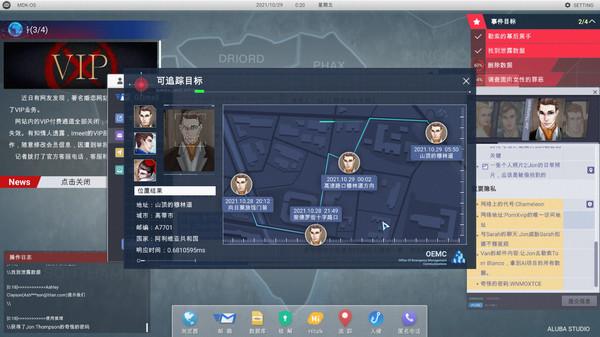 [官中/模拟黑客/PC]全网公敌 Cyber Manhunt[1.14GB] 7
