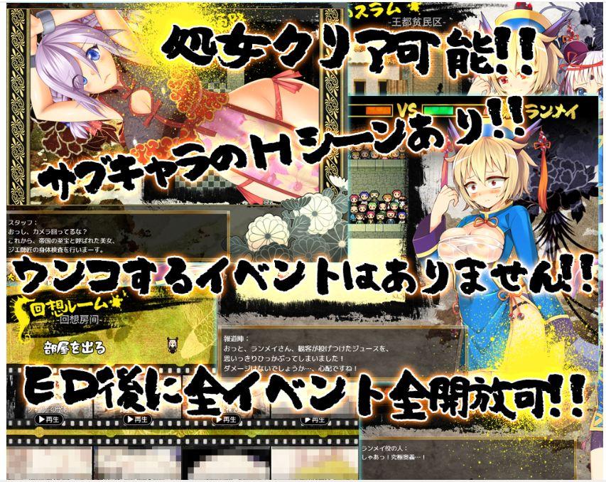 [汉化/RPG]功夫娘~ / カンフー・グランドキング [549MB] 9
