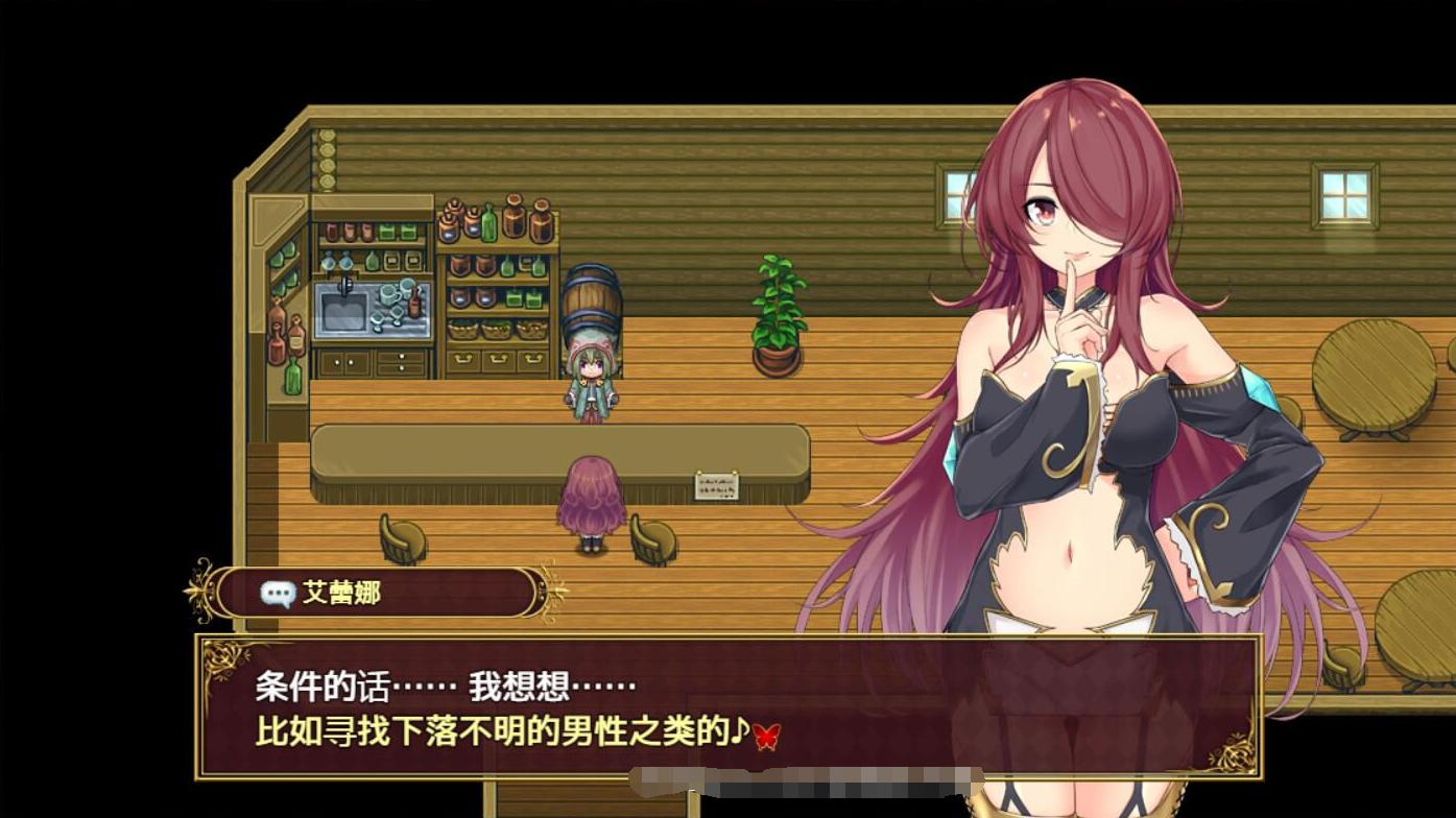 【白嫖/汉化/动态/731MB】红发的艾蕾娜想要榨鲸!完整精翻汉化版+目录全CG 7