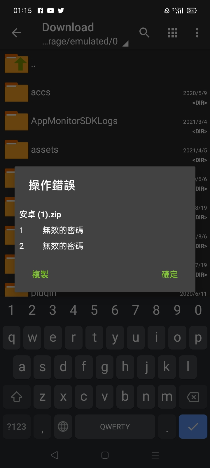 Screenshot_2021-08-28-01-15-40-75_db51e592e420a9871f4a37915a68789b.jpg