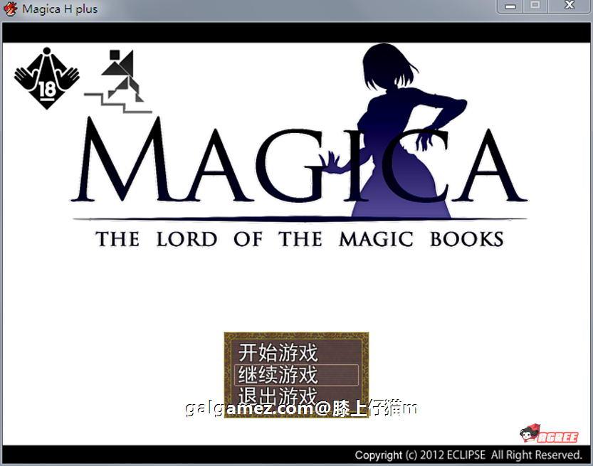 [日式RPG/幻想岛]魔法师莉娜plus PC+安卓完结汉化版/H事件加强[百度][全CG/2G]