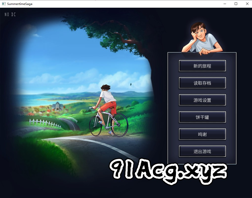[SLG神作]夏日传说-姨妈的奶牛装 V20.11 [FM][官中][更新][PC+安卓][2G]