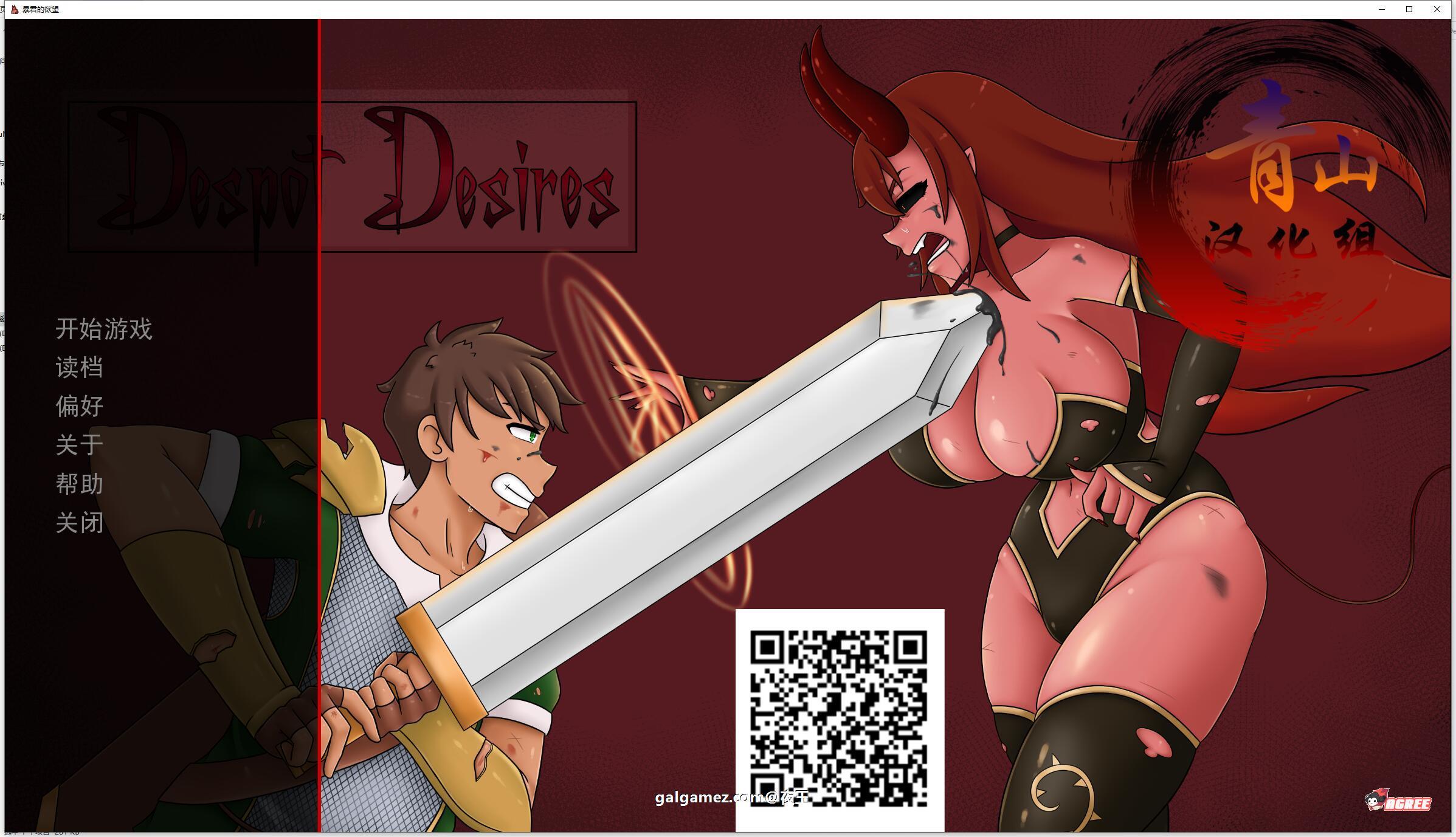 [沙盒养成/汉化/2D] 被圈养的女魔王 Despot Desires V0.23 PC+安卓精翻汉化版+CG [FM/百度/OD][2.3G]