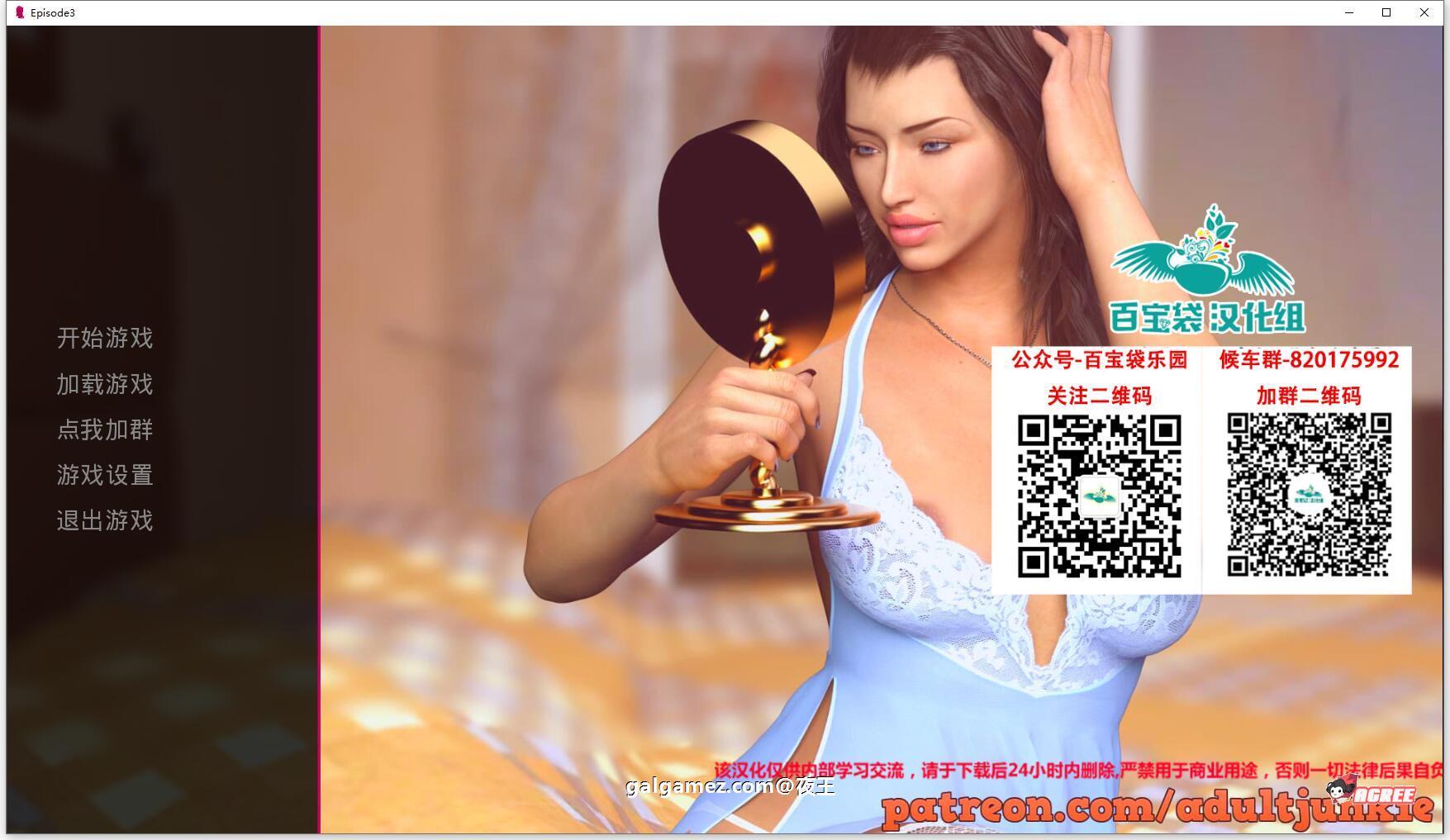 [欧美SLG/动态/人妻/母子乱伦/无码](I Am In Heaven)我在天堂 V3.6 精翻汉化版+全CG[FM/百度/OD][PC+安卓/1.5G]