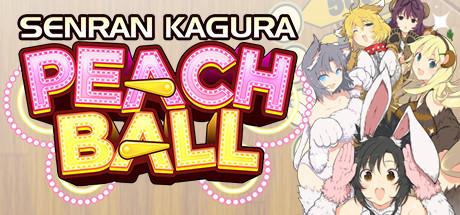[OD] SENRAN KAGURA Peach Ball (闪乱神乐 桃子弹球)