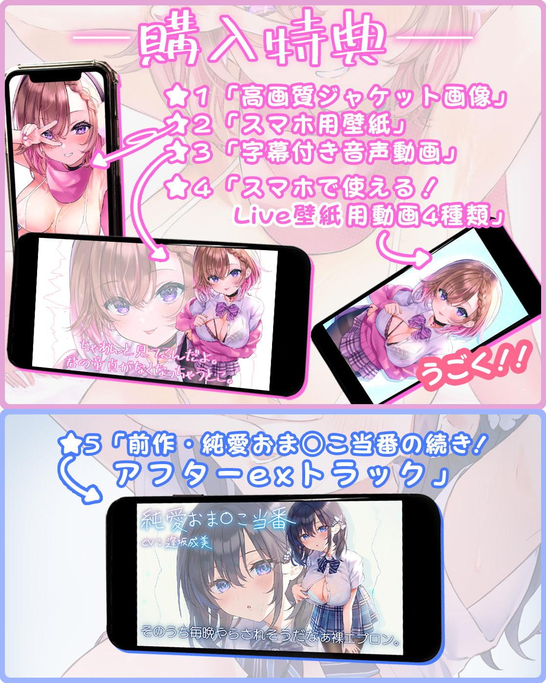 [RJ308835]純情おま○こ当番【フォーリーサウンド】[OD/度盘] (5.61GB) 4