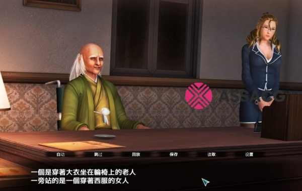 游戏俱乐部:PlayClub 完美整合精翻版【V先生 OneDrive】50G 2