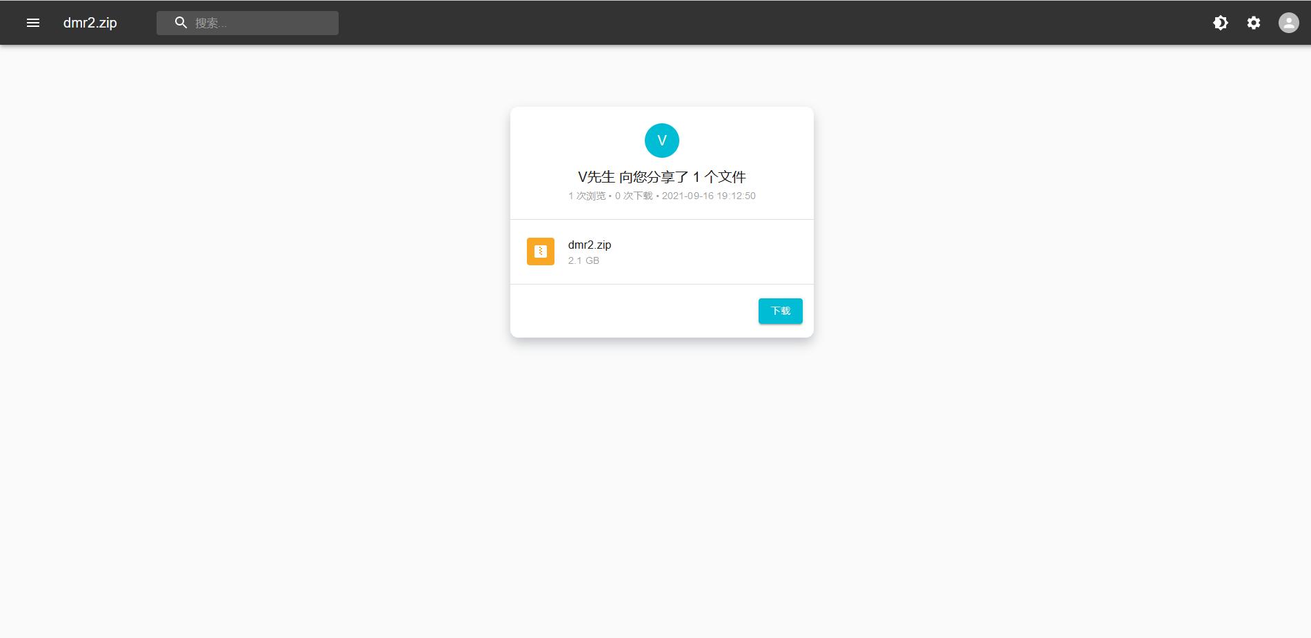 对魔忍雪风2 汉化版+全CG包+OP主题曲V先生|OneDrive】2.3GB 3