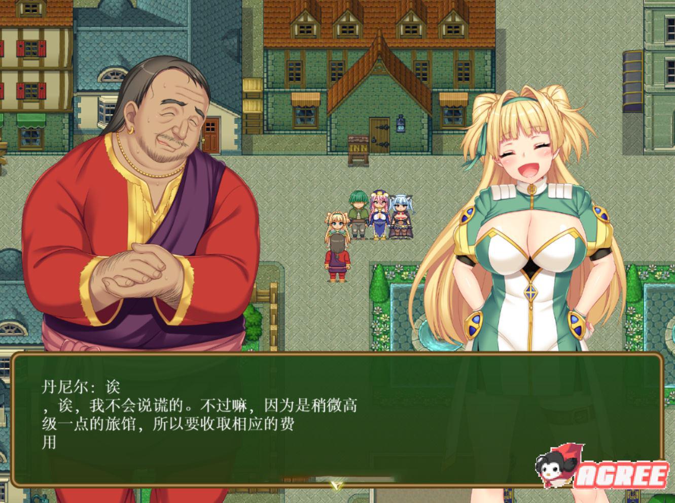 【OD补档】寝取新妻莫妮卡~傲娇的妻子和不正经的打工 云汉化作弊版