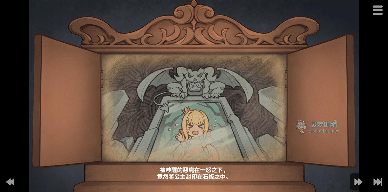 [无修正/安卓/PC][HappyLambBarn] 悪魔の石板と呪いの犬姫 / 恶魔的石板和被诅咒的犬公主 V1.04a 官方中文版