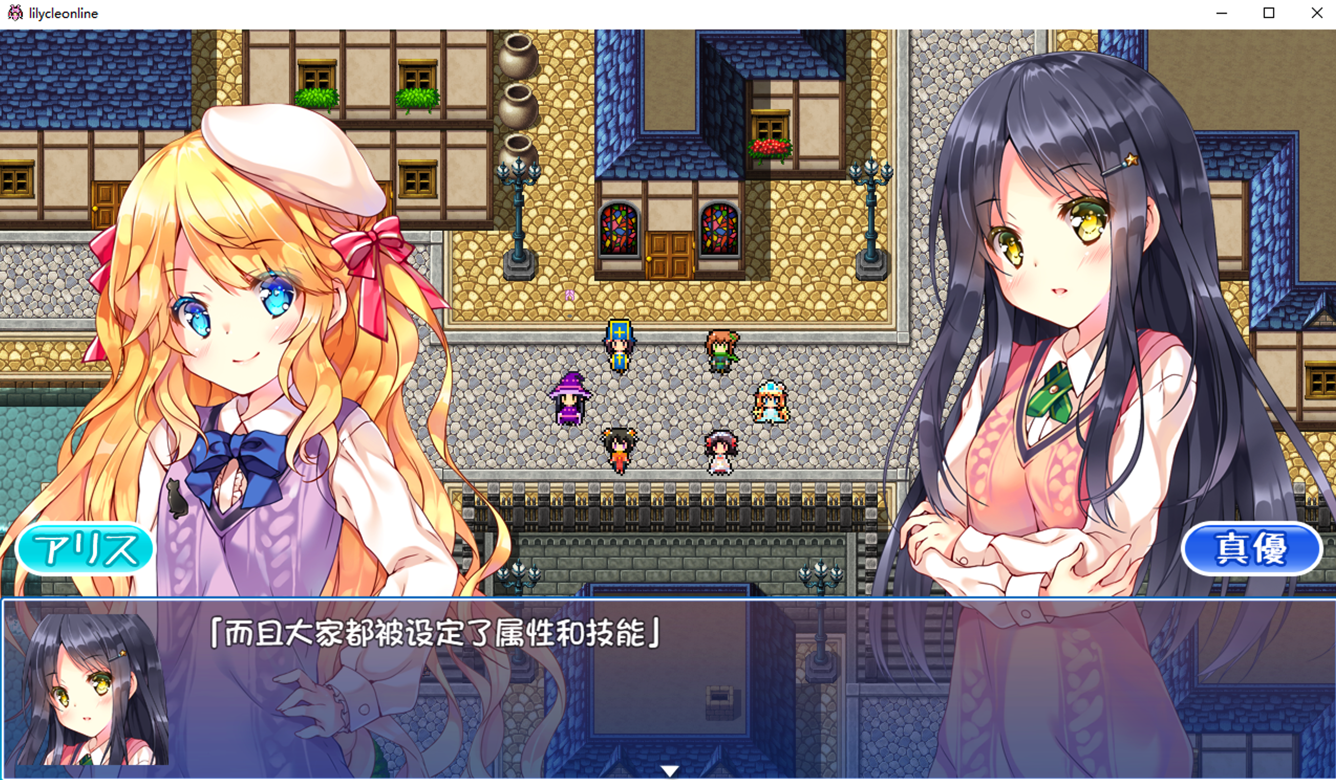 [RPG/汉化/百合]Lilycle彩虹舞台同人RPGlilycleonline汉化版[535MB] 3