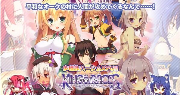 [RPG游戏]种族之王:KING OF RACES[684MB] 3