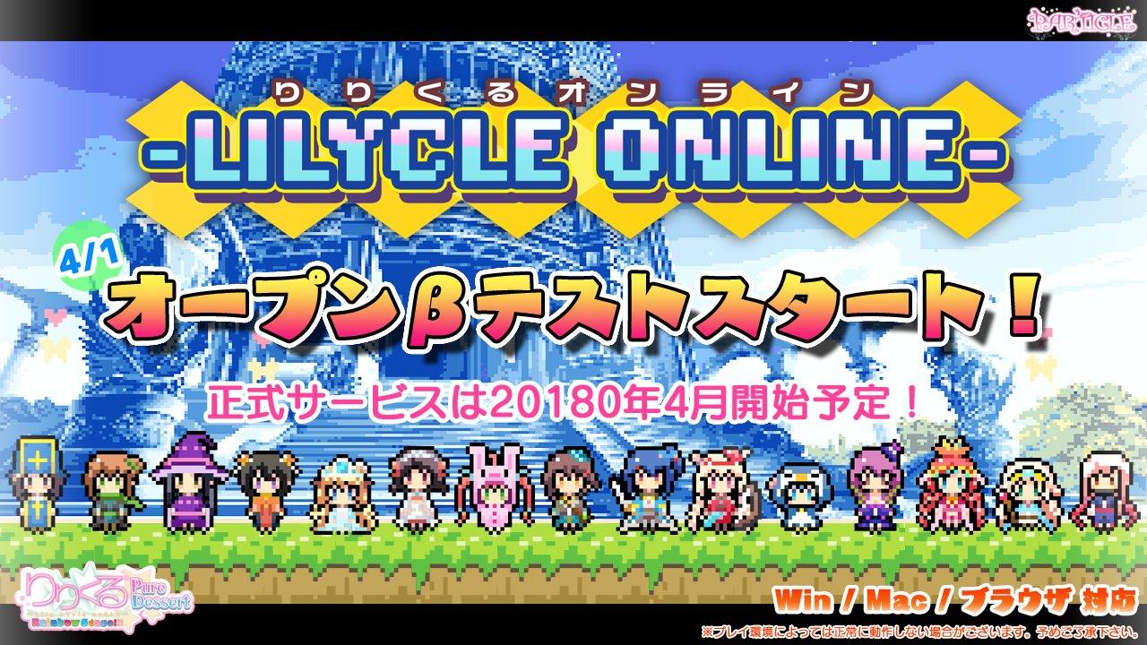 [RPG/汉化/百合]Lilycle彩虹舞台同人RPGlilycleonline汉化版[535MB] 1