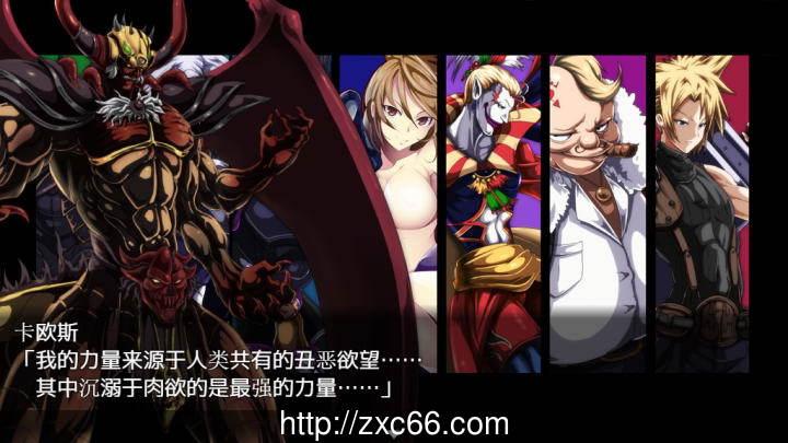 [日系RPG]最终幻想同人:被引导的勇者们[CRYSTAL FANTASY+全CG存档/1.5G] 5