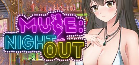 [互动SLG/PC/官中]缪斯·夜店生活 / Muse:Night Out+全DLC整合官方中文版[390MB]