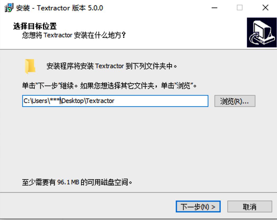 Textractor 图文教程 6