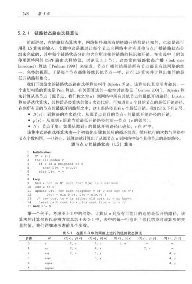 计算机网络:自顶向下方法 第七版中文版[92.9MB] 6