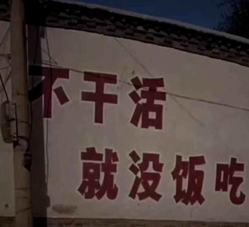 """人民日报""""亩产万斤""""报道汇编"""