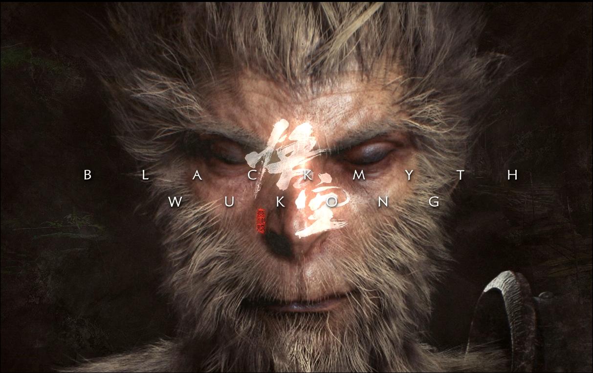 【转载】《黑神话:悟空》宣传片音乐扒带