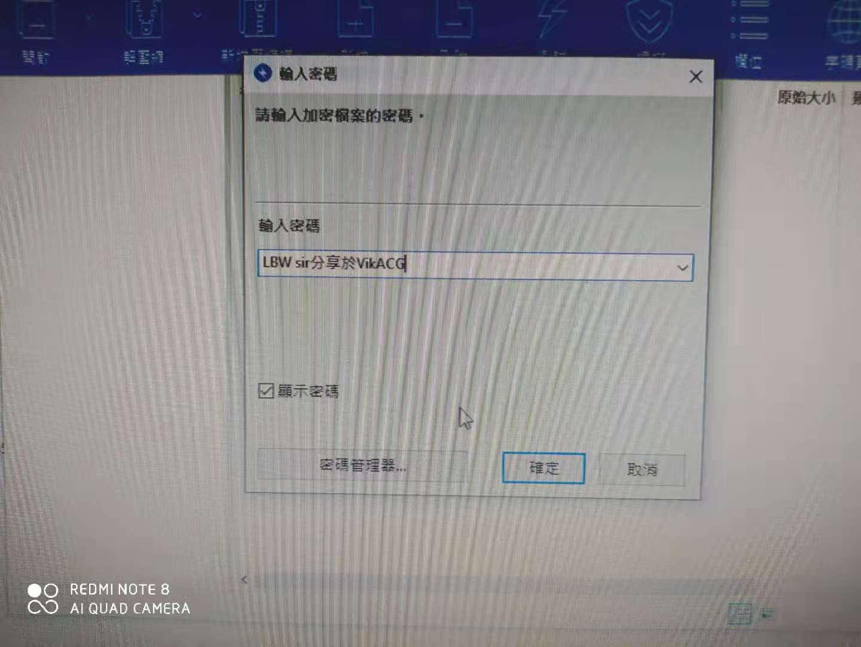 WeChat 圖片_20211008113120.jpg