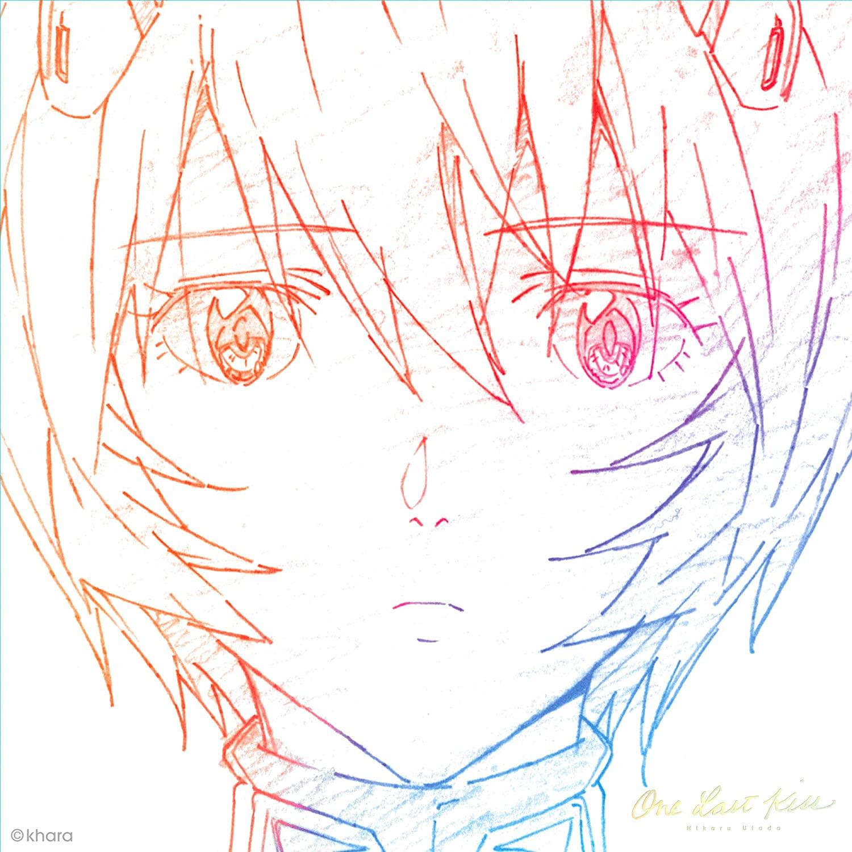 [1.1G][[FLAC]One Last Kiss (Single) Evangelion: 3.0+1.0 Theme Song