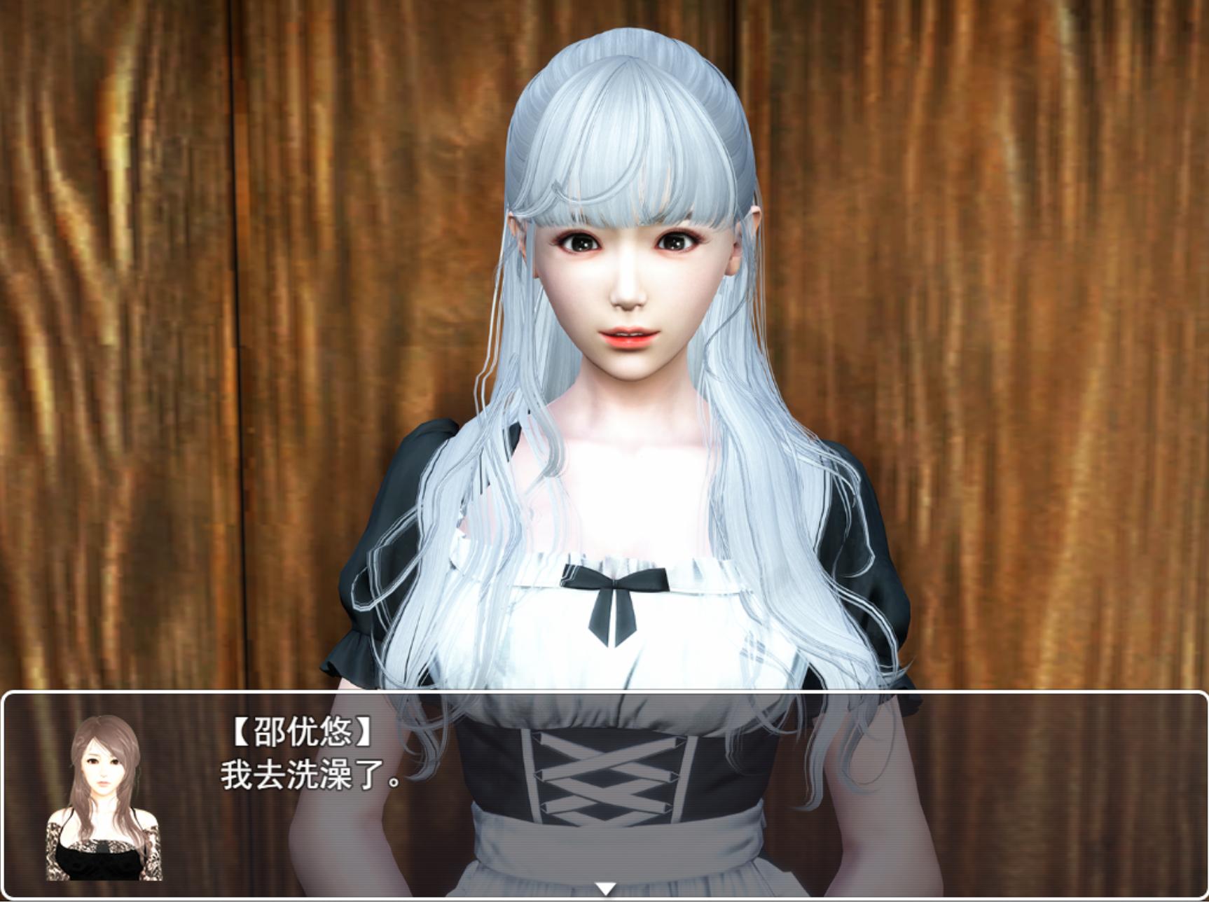 【国产RPG】选择 V0.7b【PC+安卓直装】【无心破解版】【7G+1.9G】【OD盘】 9