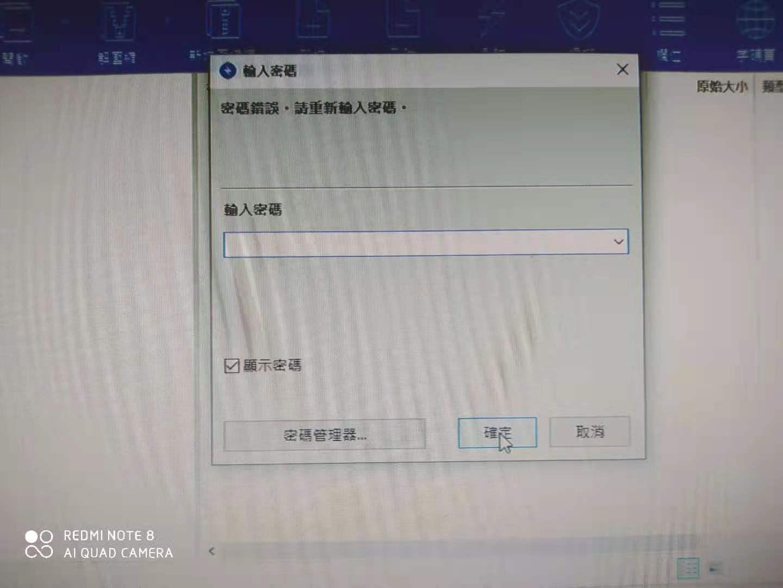 WeChat 圖片_20211008113107.jpg